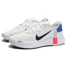NIKE 休閒鞋 REPOSTO 白藍 輕量 基本款 男(布魯克林) CZ5631-101