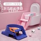 兒童多功能階梯坐便器樓梯式寶寶馬桶圈摺疊架男孩如廁訓練神器女 ATF 夏季狂歡