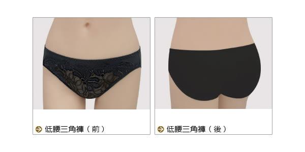 曼黛瑪璉-包覆提托經典  低腰三角內褲(黑)(小褲未購滿3件恕無法出貨,退貨需整筆退)