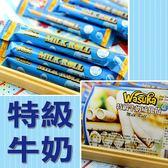 (有效期限至2018/12/25)【Wasuka】特級牛奶威化捲50支/袋(600g)-奶蛋素