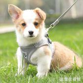 寵物牽引繩 狗鏈反光背心胸背帶狗鏈子狗繩子遛狗繩小型犬泰迪用品 LC3706 【歐爸生活館】