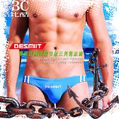 Desmiit學院派精悍款窄版三角男泳褲 激凸 性感 型男 狂潮 SW0008