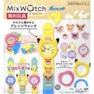 日本MIX WATCH手錶 可愛手錶製作組 粉彩寶可夢版 MA51580 MegaHouse 公司貨