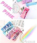 文具盒 透明筆袋女學生韓國可愛簡約女生少女心小清新文具盒  夢想生活家