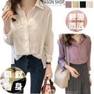 EASON SHOP(GW0539)韓版純色下擺側開衩薄款大V領翻領長袖襯衫女上衣服落肩寬鬆內搭衫顯瘦修身紫色