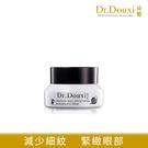 【Dr.Douxi 朵璽旗艦店】頂級明眸修護蝸牛眼霜 15g