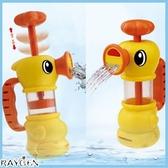 玩具  抽水小黃鴨 寶寶洗澡戲水玩具 黃色小鴨