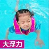 水聲 寶寶嬰兒小孩成人兒童救生衣 專業浮力背心馬甲浮潛游泳裝備☌zakka