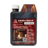 水油通用木器著色劑 柚木色 400ml