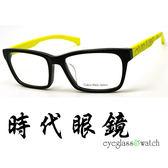 【台南 時代眼鏡 Calvin Klein Jeans】光學眼鏡鏡框 CKJ957AF 001 美國時尚領導品牌 CK 公司貨