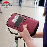 護照機票收納包多功能證件包旅游卡包防水錢包旅行機票夾套 青木鋪子