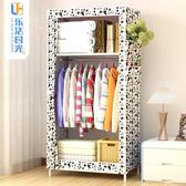 簡易衣柜簡約現代經濟型單人宿舍出租房小號衣櫥組裝布衣柜省空間【韓衣舍】