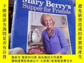 二手書博民逛書店Mary罕見Berry s Supper for Friends