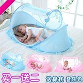 嬰兒蚊帳罩寶寶蒙古包免安裝可折疊支架有底嬰兒童床蚊帳罩0-3歲