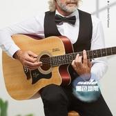 吉他 單板吉他初學者學生女男新手入門練習木吉他38寸41寸樂器T 6色