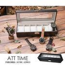 【完全計時】錶盒館│精緻手錶收藏盒【6只入】素面皮革款 附鎖 開窗 (皮革03)