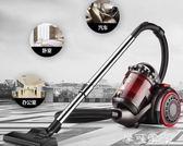 現貨 吸塵器家用小型迷你超靜音強力除螨大功率手持吸成器吸塵機igo摩可美家 7-3