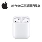APPLE AirPods(二代) 搭配(有線)充電盒[6期0利率]