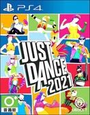 [哈GAME族]免運 可刷卡 全新 PS4 舞力全開 2021 Just Dance 2021 中文版 派對遊戲 多人同樂