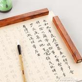 鎮尺-御寶閣訂製紅檀木鑲銅鎮尺鎮紙簡約創意成人書法壓紙石壓書器實木 快速出貨