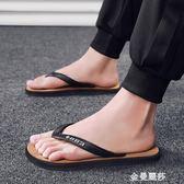 人字拖 人字拖男士2019新款夏季防滑個性涼拖鞋韓版潮流夾腳室外沙灘鞋男 金曼麗莎