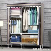 衣櫃 簡易小衣櫃單人宿舍布衣櫃鋼管加粗加固布藝衣櫥櫃簡約現代經濟型 瑪麗蓮安YXS