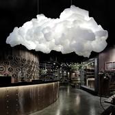 吊燈 漂浮白云裝飾云朵藝術燈酒店大堂會所工程定制蠶絲個性創意飾 現貨快出YJT