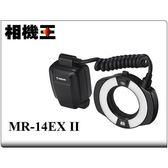 ★相機王★Canon MR-14EX II 環型 閃光燈〔MR14EX 二代〕平行輸入