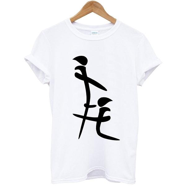 Kanji Blow Job 短袖T恤-2色 中文字體 文字 平價時尚設計