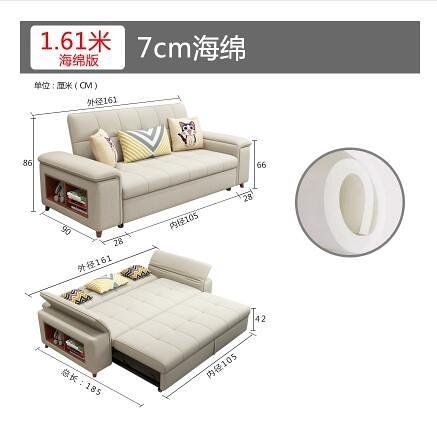 折疊沙發床坐臥兩用小戶型客廳可睡覺沙發多功能貴妃小沙發網紅款 後街五號