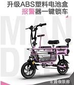 電動機車 電動自行車小型女士親子三人折疊迷你母子帶娃代步鋰電單電瓶車 618大促銷YYJ