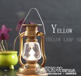 戶外太陽能帳篷燈充電馬燈LED復古煤油燈露營應急可手搖發電掛燈 夏洛特