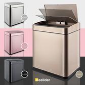 電動創意智能感應垃圾桶家用客廳臥室廚房衛生間有蓋垃圾桶 QG2211『優童屋』