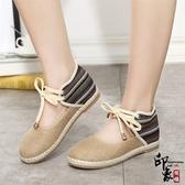 韓版休閒繡花鞋條紋系帶民族復古風布鞋戶外舒適散步舞蹈女鞋
