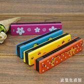 口琴32孔兒童口琴木質寶寶口哨吹奏樂器女孩初學者啟蒙練習口風琴玩具DC395【歐爸生活館】