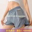 運動短褲女夏季寬鬆有里襯網紗拼接口袋跑步褲健身熱褲瑜伽五分褲【探索者戶外生活館】