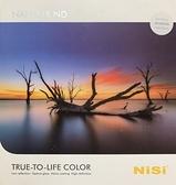 【聖影數位】耐司 NISI ND256(2.4) ND減光鏡 150x150mm