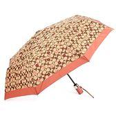 COACH 經典滿版LOGO玫瑰花圖案全自動開闔晴雨傘(卡其/粉橘色)193718-5