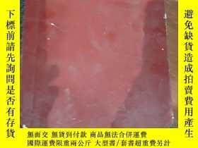 二手書博民逛書店CHEMICAL罕見ABSTRACTS VOL.118 NO.22 1993 化學文摘 英文原版Y356856