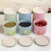 環保雜糧食品塑料密封罐 廚房保鮮盒收納盒糖果儲物瓶子【全館89折低價促銷】