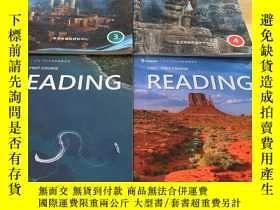 二手書博民逛書店學而思國際罕見TOEFL PREP COURSE READING:1、2、3、4(4冊合售)內有輕微筆記Y17