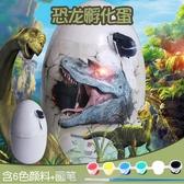 動物模型 侏羅紀恐龍蛋孵化蛋兒童恐龍玩具塑膠仿真動物模型兒童霸王龍禮物