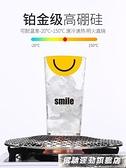 吸管杯 ins水杯咖啡杯子帶吸管高顏值大容量刻度玻璃牛奶茶杯個人專用女 風馳