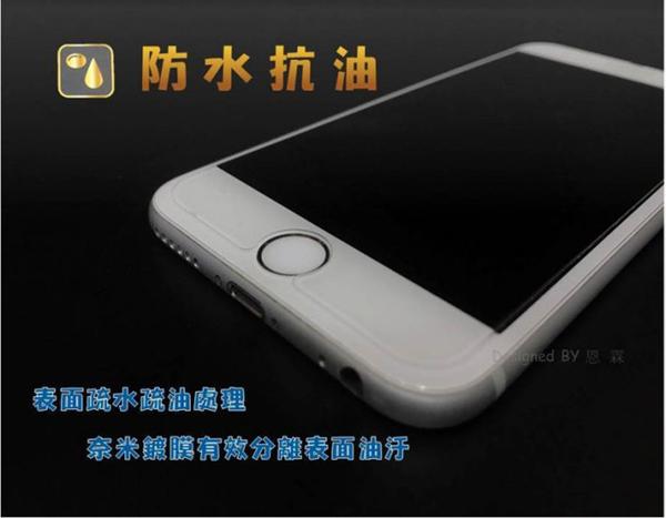 『9H鋼化玻璃貼』糖果 SUGAR Y8 Y8 Max Y8 Max Pro 非滿版 玻璃保護貼 螢幕保護貼 鋼化膜 9H硬度