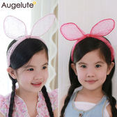 兔耳朵髮箍 女寶寶 女童 手工系列 立體紗網 髮飾 頭飾 配件 Augelute 30839
