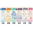 X-CREME 超快感 潤滑液 冰晶/蘆薈/蜜露/水感/保濕/玫瑰 100ml/支◆德瑞健康家◆