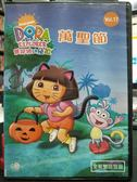 影音專賣店-P19-061-正版DVD*動畫【愛探險的DORA朵拉17:萬聖節】-單碟DVD1