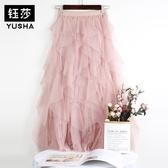 不規則紗裙半身裙女夏裝2020新款ins超火網紗蓬蓬裙超仙長裙【果果新品】