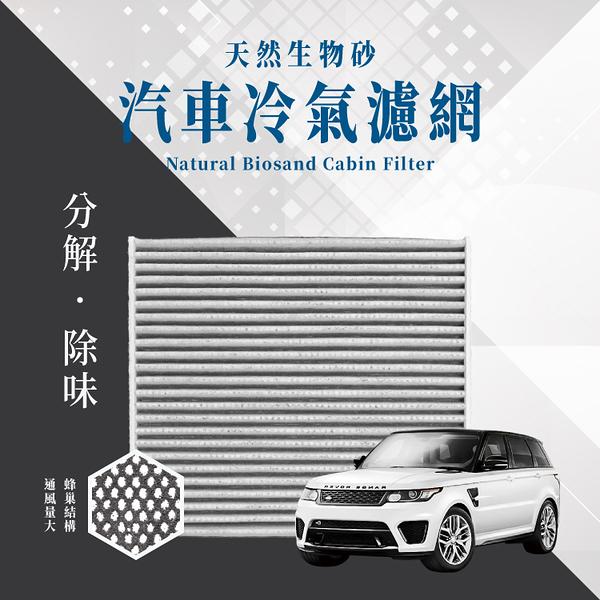 無味熊|荒原路華 - Discovery 五代、Range Rover 四代 / Sport 二代 / Velar