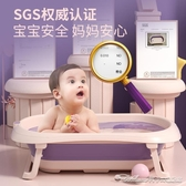 嬰兒洗澡盆浴盆寶寶可折疊幼兒坐躺大號浴桶小孩家用新生兒童用品 阿卡娜